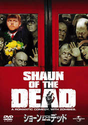 shaun_of_the_dead.jpg