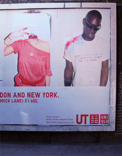 uniqro_billboard.jpg